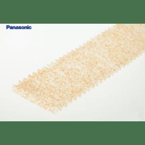 Microfilter, Panasonic